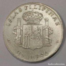 Monedas de España: MONEDA PLATA 1 PESO ESPAÑA ISLAS FILIPINAS SGV 1897 ALFONSO XIII. Lote 74623195