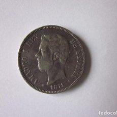 Monedas de España: CINCO PESETAS 1871 * 18-71. AMADEO I. VARIANTE: BASE COLUMNA. PLATA.. Lote 87711104