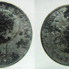 Monedas de España: 1 PESETA ALFONSO XIII 1899 FALSA DE EPOCA. Lote 88886652