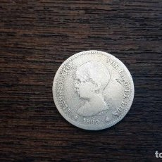 Monedas de España: MONEDA PLATA 1 PESETA. ALFONSO XIII 1889. Lote 128307971