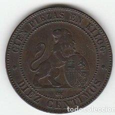 Monedas de España: GOBIERNO PROVISIONAL- 10 CENTIMOS- 1870-SC. Lote 90196496