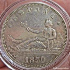 Monedas de España: 2 PESETAS 1870 (*18*70), SN-M. MÁGNIFICA Y MUY ESCASA EBC. GOBIERNO PROVISIONAL.. Lote 90986655