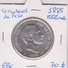 Monedas de España: 50 CENTAVOS DE PESO 1885 ALFONSO XII FILIPINAS. Lote 91377665