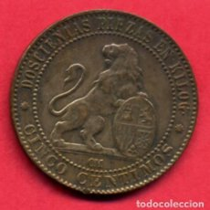 Monedas de España: MONEDA COBRE , 5 CENTIMOS 1870 , MBC , ORIGINAL , A15. Lote 91733630