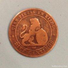 Monedas de España: MONEDA DE DIEZ GRAMOS 1870, CIEN PIEZAS EN KILOG.. Lote 91805895