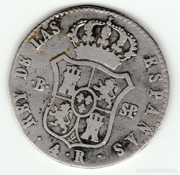 Monedas de España: FERNANDO VII- 4 REALES- 1823 - Foto 2 - 93004295