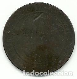 Monedas de España: GOBIERNO PROVISIONAL - 10 CENTIMOS 1870 - Foto 2 - 93328650