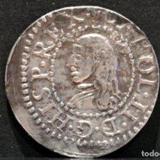 Monedas de España: 1682 CROAT DE BARCELONA CARLOS II PLATA ESPAÑA. Lote 93610265