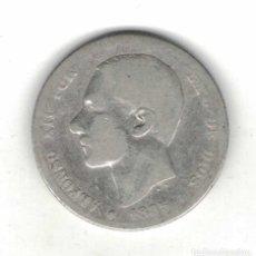 Monedas de España: ALFONSO XII 1 PTAS 1885 M59. Lote 94674955