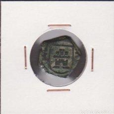 Monedas de España: MONEDAS - CARLOS II - 2 MARAVEDIS 1680 - CUENCA - CCT-729. Lote 95038851
