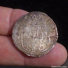 Monedas de España: 4 REALES MACUQUINOS ( MACUQUINA ) FELIPE II AÑO 1556 - 1598 SEVILLA - PLATA. Lote 95351755