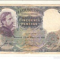 Monedas de España: BILLETE DE 50 PTAS. EM. 25-4-1931 - SIN SERIE - VER FOTOS - BILLETE CIRCULADO . Lote 95418755