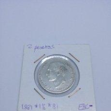 Monedas de España: EDUNAVA 2 PESETAS PLATA 1881*18*81 EBC- MUY RARA ALFONSO XII . Lote 95434155