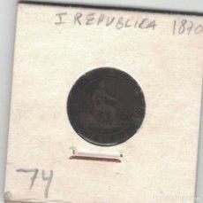 Monedas de España: 2 CENTIMOS 1870 GOBIERNO PROVISIONAL M74. Lote 115731435
