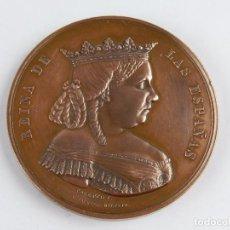 Monedas de España: MEDALLA EN BRONCE. ISABEL II. CESIÓN PATRIMONIO REAL. AÑO 1865. F.CARRASCO. Y M. PACHECO, REALIZADA. Lote 96483407