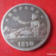 Monedas de España: GOBIERNO PROVISIONAL DE LA I REPUBLICA. 2 PTA DE PLATA. 1870 * 73 DEM. Lote 96518975