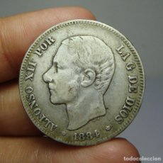 Monedas de España: 2 PESETAS. PLATA. ALFONSO XII. MSM - 1884. Lote 97082187