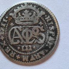 Monedas de España: 2 REALES CARLOS III AUSTRIA (PRETENDIENTE) 1711, 4,26GRM PLATA. Lote 97223779