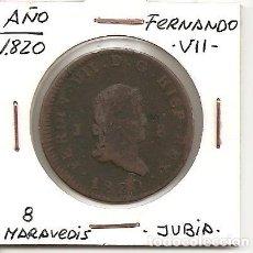 Monedas de España: ESCASA MONEDA FERNANDO VII 1820 CECA JUBIA CABEZA PEQUEÑA 8 MARAVEDIS (COBRE). MBC+. Lote 97366831