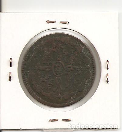 Monedas de España: r - Foto 2 - 97366831