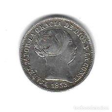 Monedas de España: MONEDA. 1 REAL. ISABEL II. 1853. SEVILLA. S/C. Lote 98353963