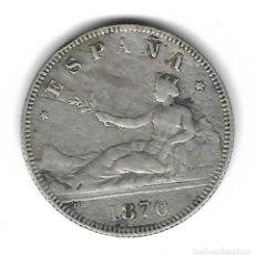 Monedas de España: MONEDA. GOBIERNO PROVISIONAL. 2 PESETAS. 1870. Lote 98432215