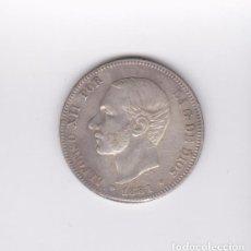 Monedas de España: MONEDAS - ALFONSO XII - 2 PESETAS 1881, 1X-81 - MS-M - CCT-92. Lote 98818271