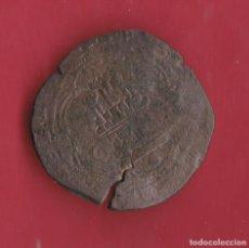 Monedas de España: 4 MARAVEDIES DE REYES CATOLICOS - CUENCA. Lote 98989171