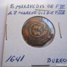 Monedas de España: MONEDA DE 8 MARAVEDIES DE FELIPE III RESELLADO PARA FELIPE IV 1641 (BURGOS). Lote 99111595