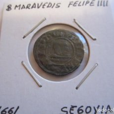 Monedas de España: MONEDA DE 8 MARAVEDIES DE FELIPE IV 1661 (SEGOVIA). Lote 99191259