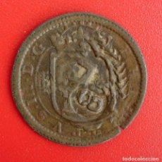 Monedas de España: FELIPE III - 8 MARAVEDIS - 1604 - SEGOVIA - RESELLADO. Lote 99734751