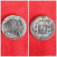 Monedas de España: MONEDA DE ALFONSO XII 5 CENTIMOS 1877 BARCELONA OM. Lote 100412114