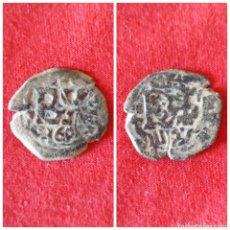 Monedas de España: MONEDA DE FELIPE IV 4 MARAVEDIS 1659 SEGOVIA. Lote 101294284