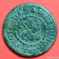 Monedas de España: 4 MARAVEDIS 1742 FELIPE V SEGOVIA. Lote 101386743
