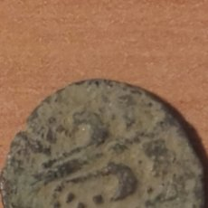 Monedas de España: MON 975 MARAVEDI REINADO DE FELIPE III - IV - CARLOS II COBRE - MEDIDAS SOBRE 15 MILIMETROS PESO. Lote 101575091