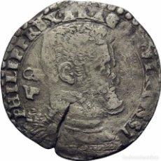 Monedas de España: FELIPE IV ESPAÑA (ITALIA) NÁPOLES Y SICILIA. 1/2 DUCATON! 1658 PLATA! 14.5G! EBC. Lote 101684571