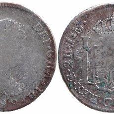 Monedas de España: FERNANDO VII 2 REALES 1822-JM GUANAJUATO. Lote 101999143
