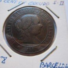 Monedas de España: MONEDA DE 5 CÉNTIMOS DE ESCUDO DE ISABEL II 1868 BARCELONA EBC. Lote 102735739