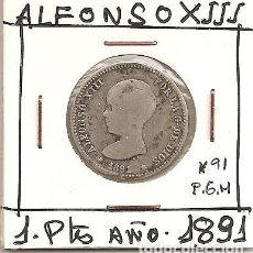 Monedas de España: FECHA MUY ESCASA MONEDA 1 PESETA ALFONSO XIII 1891(*18-91 NO VISIBLES)MADRID PGM 5GR. PLATA 835.MBC-. Lote 111814372