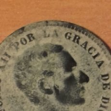 Monedas de España: MONEDA 1159 - ESPAÑA 5 CÉNTIMOS 1877 BARCELONA - REY DE ESPAÑA ALFONSO XII. Lote 102844475