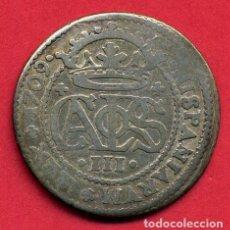 Monedas de España: MONEDA PLATA , CARLOS III EL PRETENDIENTE , 2 REALES , 1709 , MBC+ , ORIGINAL , A20. Lote 103414155
