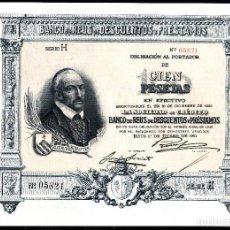 Monedas de España: BANCO DE REUS DE DESCUENTOS Y PRÉSTAMOS - OBLIGACION DE 100 PESETAS -1921--EXCELENTE---. Lote 103509919