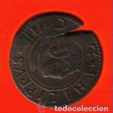 Monedas de España: FELIPE IV - 16 MARAVEDIS 1664 - CECA DE VALLADOLID - ESCASA - MBC . Lote 103821575