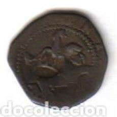 Monedas de España: FELIPE II - 1 CUARTILLO 2 MARAVEDIS . Lote 103821963
