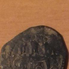 Monedas de España: MONEDA 1233 - FELIPE II - 2 CUARTOS - CUENCA C CUENCA A IZQUIERDA DE CASTILLO SOBRE 22 X 20 MIL. Lote 103968715