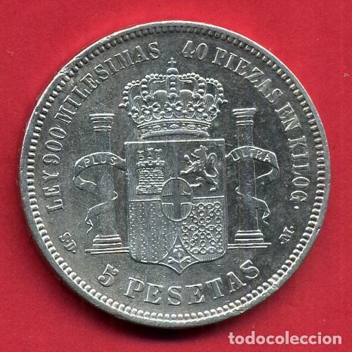 Monedas de España: MONEDA 5 PESETAS AMADEO I , 1871 , ESTRELLAS VISIBLES 18 71 , DURO PLATA , EBC- , ORIGINAL, D2471 - Foto 2 - 104004127