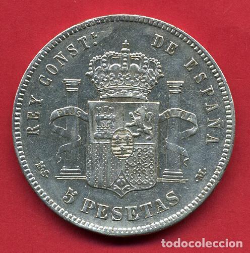 Monedas de España: MONEDA 5 PESETAS ALFONSO XII , 1885 , ESTRELLAS VISIBLES 18 87 , DURO PLATA , EBC- , ORIGINAL, D2477 - Foto 2 - 104004647