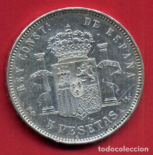 Monedas de España: MONEDA 5 PESETAS ALFONSO XIII , 1893 ,ESTRELLAS VISIBLES 18 93 , DURO PLATA , EBC- , ORIGINAL, D2483 - Foto 2 - 104005423