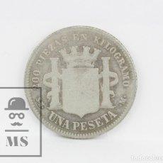 Monedas de España: MONEDA GOBIERNO PROVISIONAL 1869 - 1 PESETA SNM PLATA - CONSERVACIÓN BC-. Lote 104297768