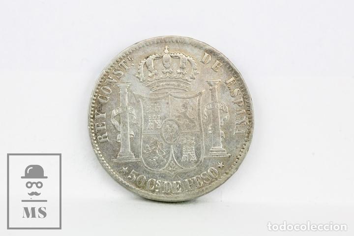 MONEDA ALFONSO XII FILIPINAS MANILA 1885 - 50 CÉNTIMOS DE PESO PLATA - CONSERVACIÓN EBC (Numismática - España Modernas y Contemporáneas - De Isabel II (1.834) a Alfonso XIII (1.931))